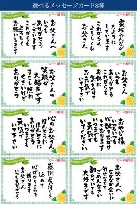 04-card