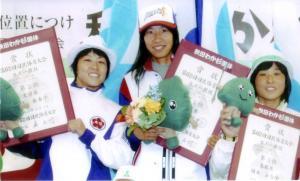 秋田国体優勝-表彰台