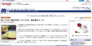 読売新聞ネット