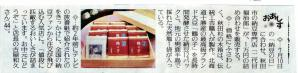 1万円読売