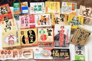 鑑評会受賞2011