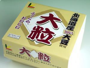 北海道大粒納豆