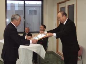 表彰式2008