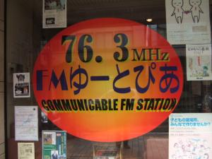 FMゆーとぴあ01
