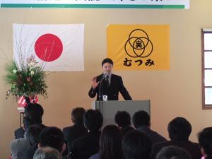 むつみ造園講演02